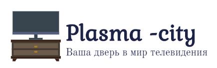 Plasma-city.Ru